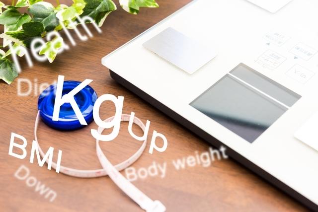 メタボリックシンドロームを防ぐ7つの食習慣~食通信2017年3月号vol.1~