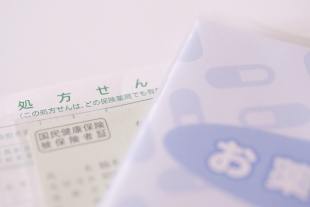 湿布薬の処方に制限がついた理由【日本が抱える医療問題】