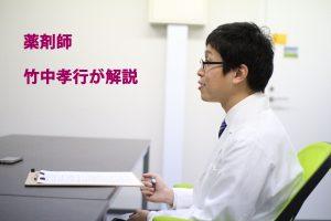 【皮膚科医監修】ステロイド市販塗り薬の種類・特徴と症状別使い分け