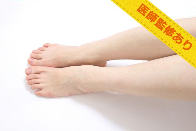足 が パンパン に 腫れる 病気
