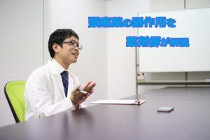 頭痛薬は常飲しても大丈夫?副作用・正しい飲み方を薬剤師が解説